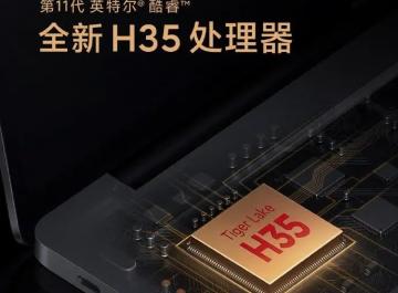 Неанонсированные ноутбуки Redmi на Intel и AMD засветились в бенчмарке