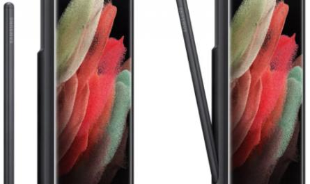 Раскрыты аксессуары для новых флагманов Samsung