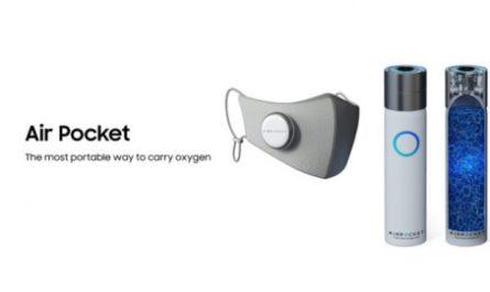 Samsung показала виртуальные примерочные, электронного сомелье и портативный воздух