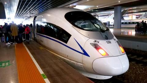 Сделано в Китае #257: остановка поездов из-за Flash Player, запуск гибридной ракеты и доминирование HUAWEI