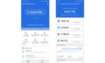 Скорость зашкаливает: тестируем производительность и автономность Samsung Galaxy S21 Ultra