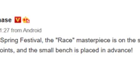 Стала известна дата презентации realme Race