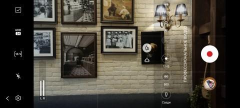 Тест камеры Samsung Galaxy S21 Ultra: как снимает суперфлагман
