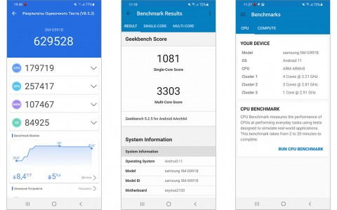 Тест производительности и автономности Samsung Galaxy S21: Exynos, который смог?