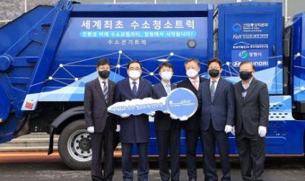В Южной Корее запустили первый в мире мусоровоз на водородном топливе