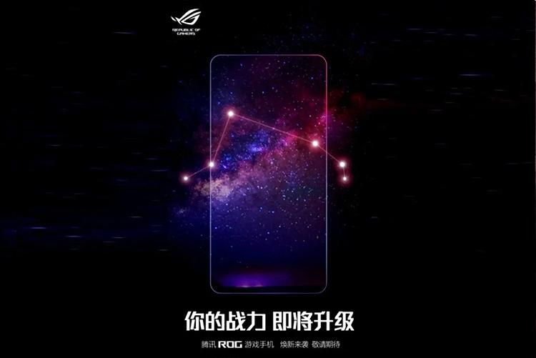 В социальной сети Weibo появился тизер нового поколения геймерского смартфона ASUS ROG Phone