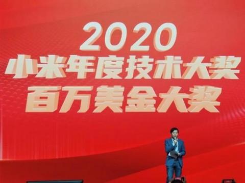 Xiaomi назвала свои лучшие разработки 2020 года