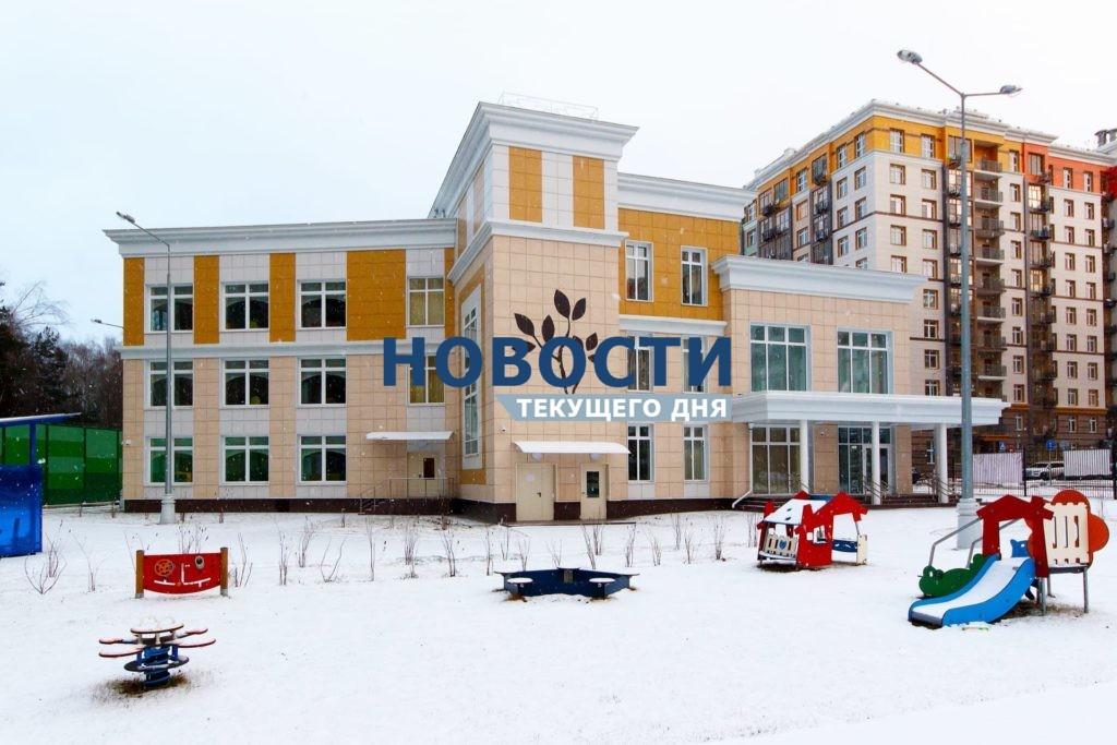 В ЖК «Рассказово» открылся новый детский сад на 300 мест