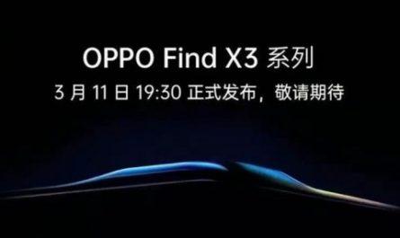 Флагманская серия OPPO Find X3 обзавелась датой презентации