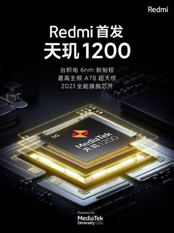 Глава Redmi раскрыл подробности о новом игровом флагмане бренда