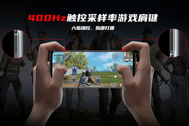 Игровой смартфон Nubia Red Magic 6 Proполучит сенсорные курки по бокам и дисплей с рекордной частотой 165 Гц
