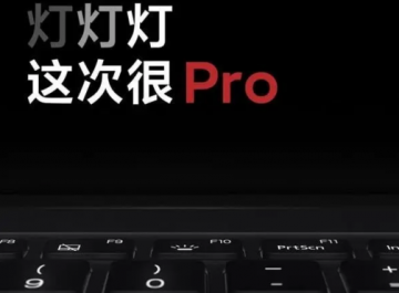 Инсайды #2268: Redmi RedmiBook Pro, Apple iPhone 13, Samsung Galaxy XCover 5