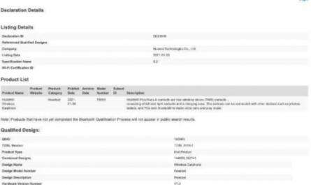 Инсайды #2269: HUAWEI FreeBuds 4i, VR-гарнитура Apple, vivo S9 5G