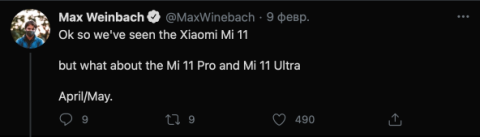 Инсайды #2273: Xiaomi Mi11 Lite, Ultra и Pro, Lenovo K13, новые функции WhatsApp