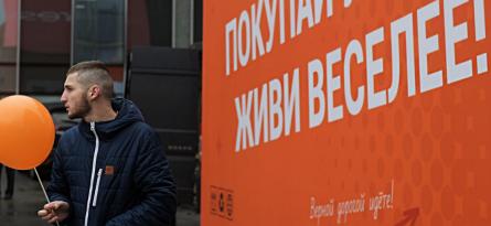Mail.ru и AliExpress сделают единый платёжный инструмент. Почему это круто?