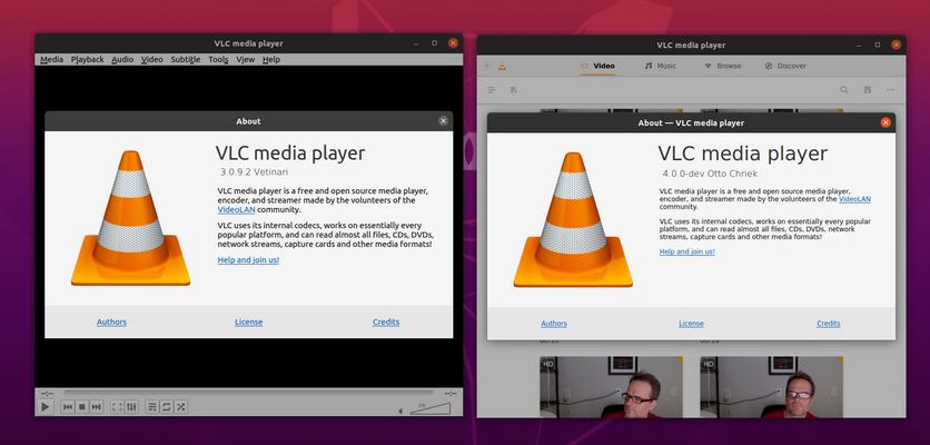 Разработчики VLC показали полностью обновлённый плеер