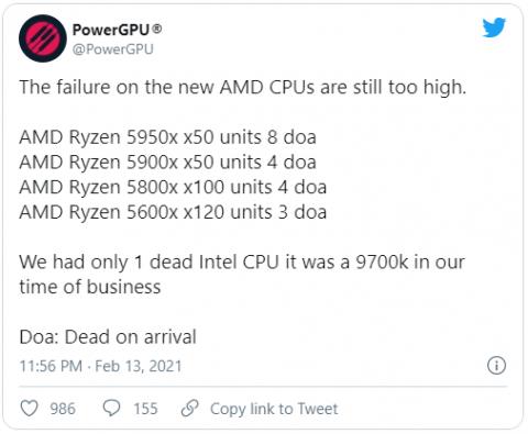 Ретейлер рассказал о «смертности» процессоров AMD Ryzen 5000