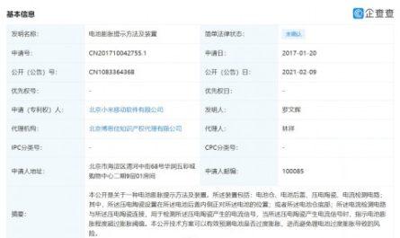 Технология Xiaomi способна анализировать состояние аккумулятора в смартфоне
