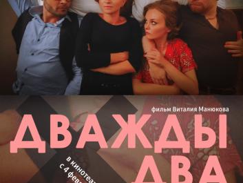 В российский кинопрокат вышел фильм, снятый на Samsung Galaxy