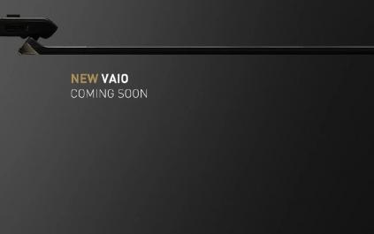 VAIO выпустит сверхтонкий ультрабук на Intel Core 11-го поколения