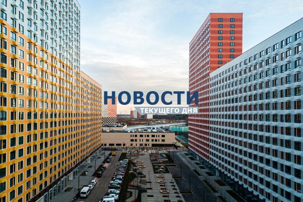 Хуснуллин поручил ускорить решение проблемы с ЖК «Филатов луг» и обеспечить заселение жителей летом