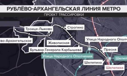 Московское метро уходит за город: озвучены сроки начала строительства