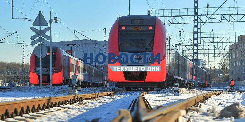 Для развития Ярославского направления МЖД город предоставит земельные участки