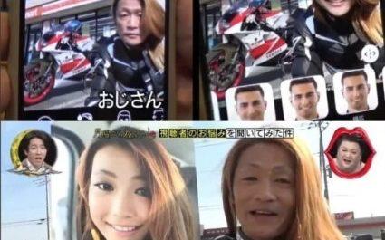 50-летний байкер притворился девушкой с помощью смартфона [ФОТО]