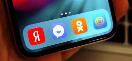 Apple предустановит российское ПО. Как это будет работать?
