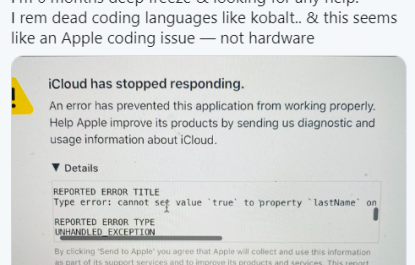 Apple забанила пользователя в iCloud из-за фамилии