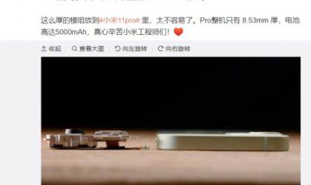 Датчик камеры Xiaomi Mi11 Ultra в сравнении с iPhone 12 mini [ФОТО]