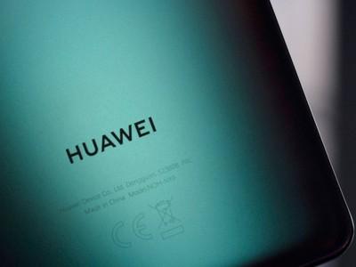 HUAWEI P50 Pro+ с уникальной пентакамерой на первых рендерах