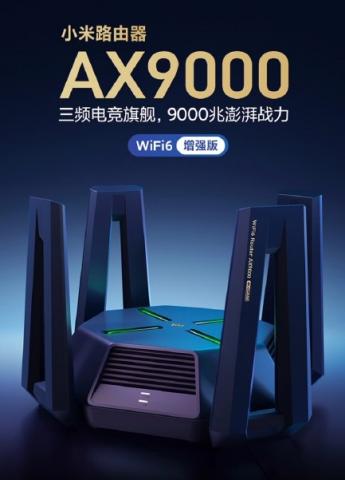 Игровой роутер Xiaomi: Wi-Fi 6 и скорость до 4,8 Гбит/с
