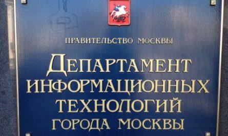 Интернет-активность россиян соберут в реестр. Чем это чревато?