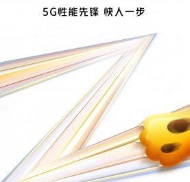 iQOO готовит к выпуску недорогой игрофон на мощном Snapdragon