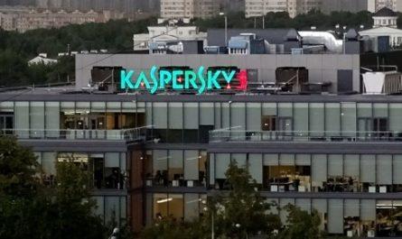 Kaspersky Lab рассказала, сколько россиян мечтает делать игры