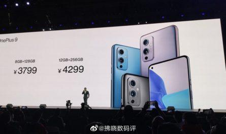 Китайская версия OnePlus 9 намного дешевле глобальной