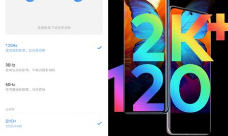 Meizu исправит важный недостаток новых флагманов