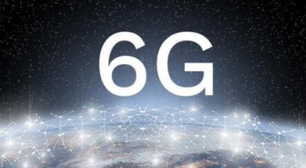 Названы сроки запуска первой 6G-сети от LG