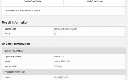 Новый realme С25 на MTK и Android 11 засветился в бенчмарке