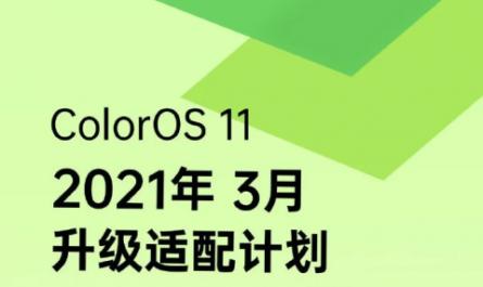 OPPO назвала ещё 15 смартфонов, которые получат Android 11