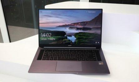 Первый взгляд на HUAWEI MateBook D 16: конкурент MacBook Pro за вменяемые деньги?