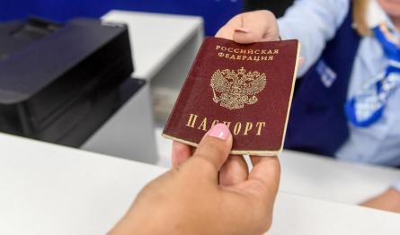 Роскомнадзор: для входа в соцсети паспорт не потребуется