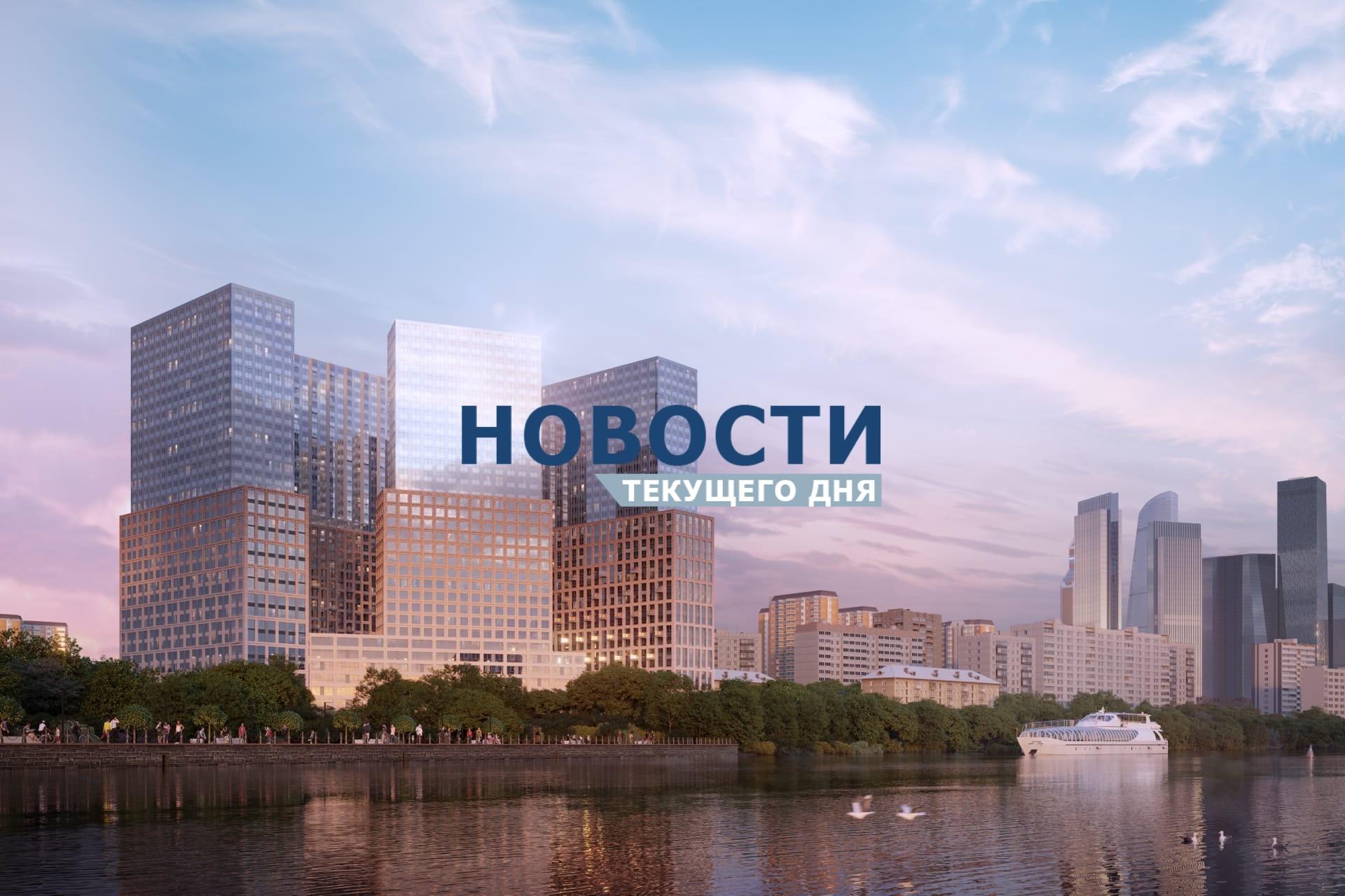 Level Group создаст порядка 400 новых рабочих мест в районе Шелепихинской набережной