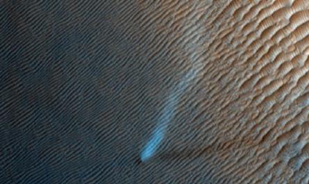 Зонд NASA заснял пылевого дьявола на Марсе [ФОТО]