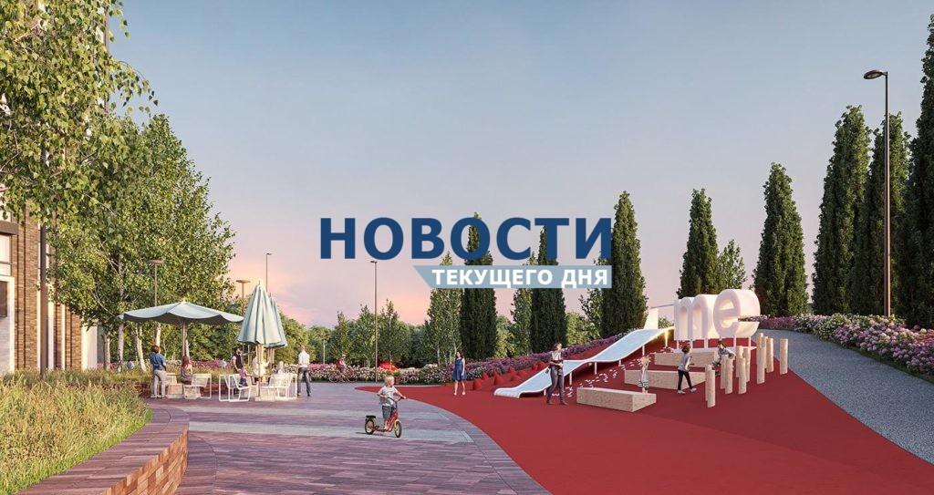 Разрешено открыть продажи новой очереди ЖК «Метрополия»
