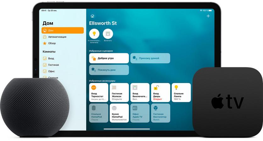 Apple разрабатывает два новых устройства. У одного есть роборука