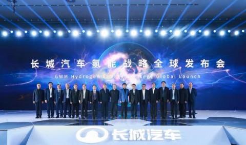 Great Wall переходит на выпуск водородных автомобилей