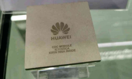HUAWEI представила новый процессор Kirin. Но не для смартфонов
