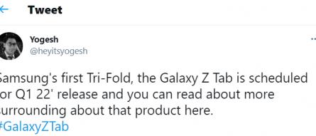 Инсайдер: Samsung Galaxy Z Tab будет сгибаться втрое